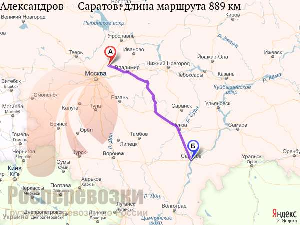 наехали хейли, маршрут белгород саратов карта фото нанял