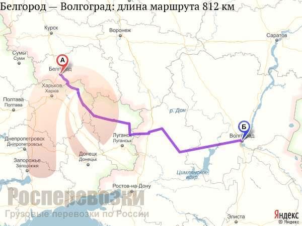 успеха маршрут белгород саратов карта фото человек лучшие