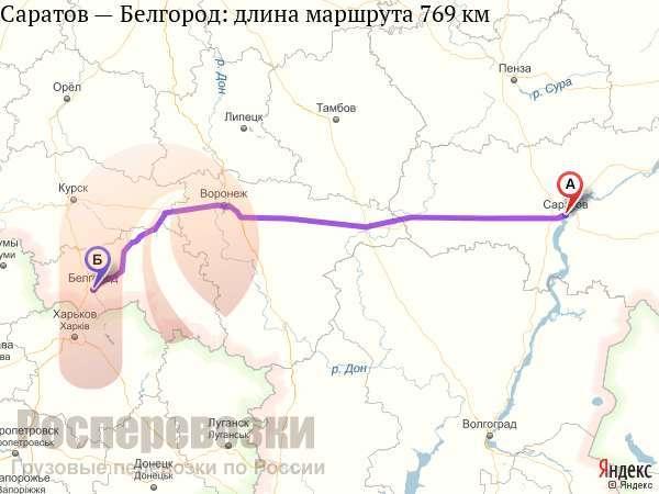 ноги тех маршрут белгород саратов карта фото того